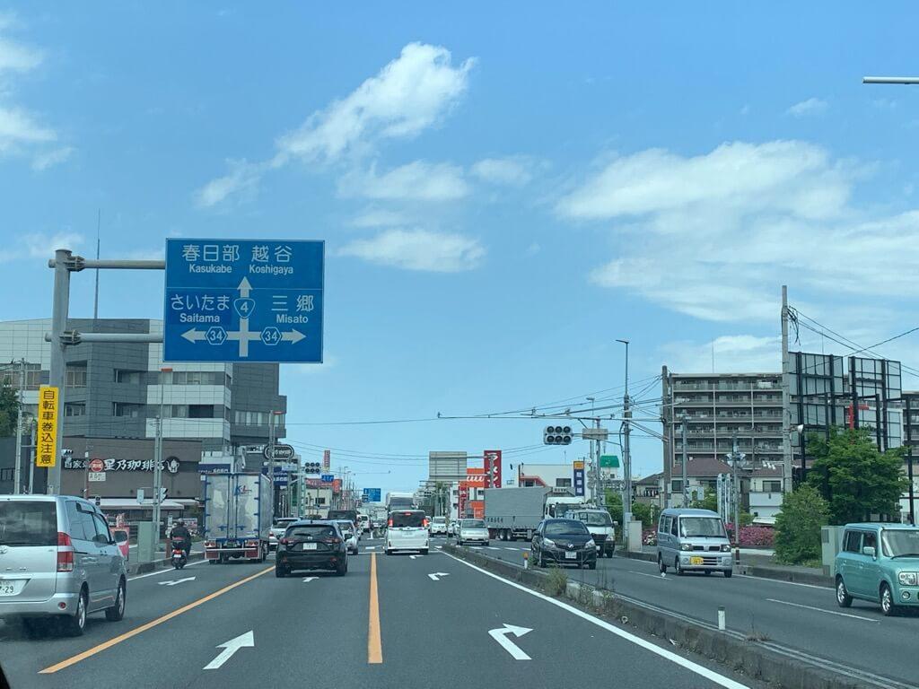 交通事故防止